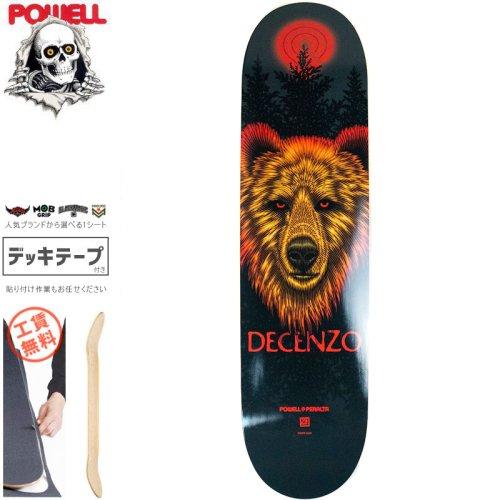 【パウエル POWELL スケートボード デッキ】DECENZO BEAR 2 DECK【8.0インチ】NO94