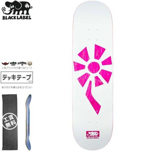 【ブラックレーベル BLACK LABEL スケートボード デッキ】FLOWER POWER WHITE DECK ピンク【8.25インチ】NO91