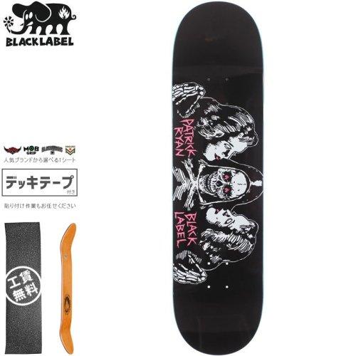 【ブラックレーベル BLACK LABEL スケートボード デッキ】RYAN BETTER OFF DEAD DECK【8.25インチ】NO102