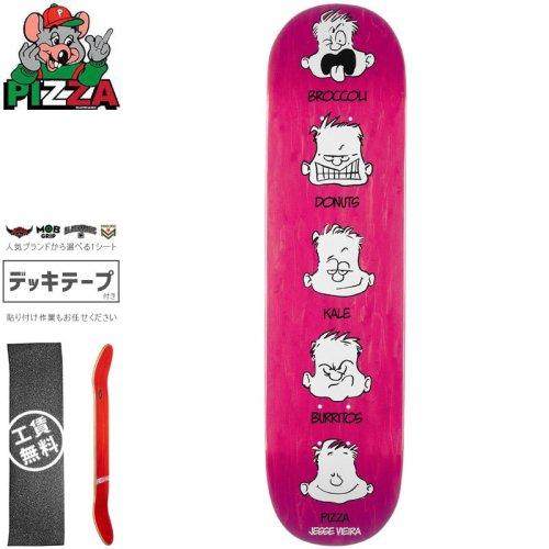 【PIZZA SKATEBOARDS ピザ スケートボード デッキ】VIEIRA FEELINGS DECK マゼンタ【8.0インチ】NO12