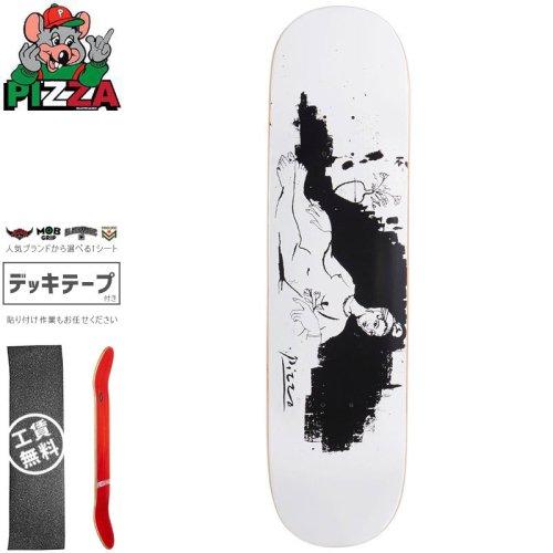 【PIZZA SKATEBOARDS ピザ スケートボード デッキ】PABLO PIZZA DECK【8.0インチ】NO14