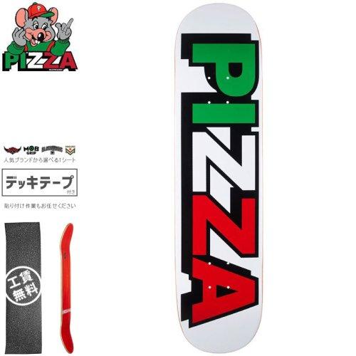 【PIZZA SKATEBOARDS ピザ スケートボード デッキ】TRI LOGO DECK【7.75インチ】NO16