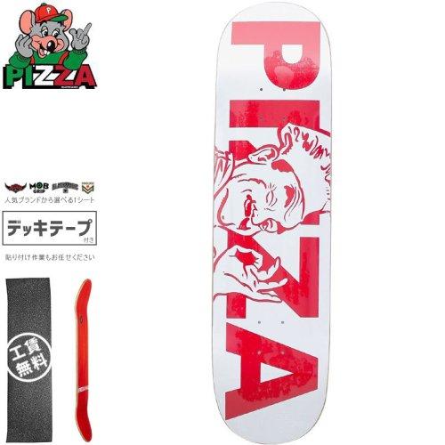 【PIZZA SKATEBOARDS ピザ スケートボード デッキ】CHEF DECK【8.25インチ】NO18