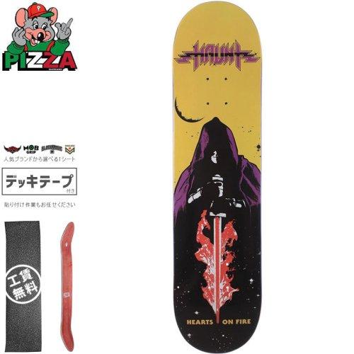 【PIZZA SKATEBOARDS ピザ スケートボード デッキ】HAUNT DECK【8.0インチ】NO19