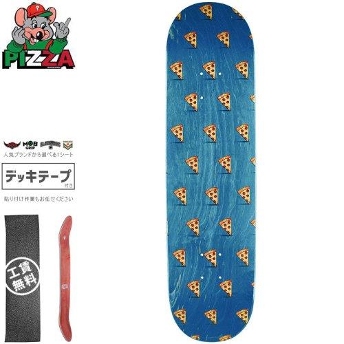 【PIZZA SKATEBOARDS ピザ スケートボード デッキ】EMOJI PATTERN DECK ティール【8.0インチ】【8.25インチ】NO20