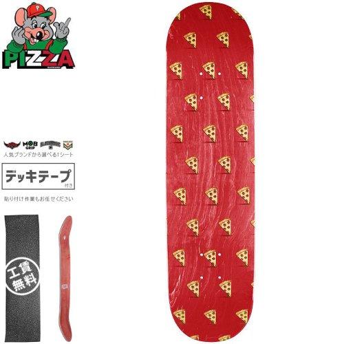 【PIZZA SKATEBOARDS ピザ スケートボード デッキ】EMOJI PATTERN DECK レッド【8.0インチ】【8.25インチ】NO22