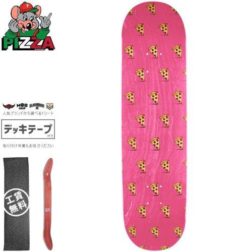 【PIZZA SKATEBOARDS ピザ スケートボード デッキ】EMOJI PATTERN DECK ピンク【8.0インチ】【8.25インチ】NO23