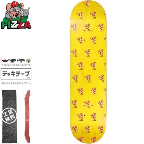 【PIZZA SKATEBOARDS ピザ スケートボード デッキ】EMOJI PATTERN DECK イエロー【8.0インチ】【8.25インチ】NO24