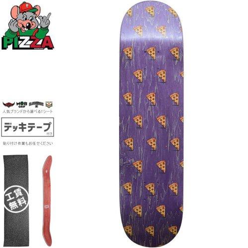 【PIZZA SKATEBOARDS ピザ スケートボード デッキ】EMOJI PATTERN DECK パープル【8.0インチ】【8.25インチ】NO27