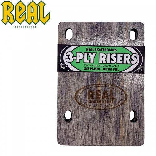 【リアル REAL スケボー ライザーパッド】3-PLY RISERS【1/8】VENTURE(ベンチャートラック系のベースプレート用)NO2