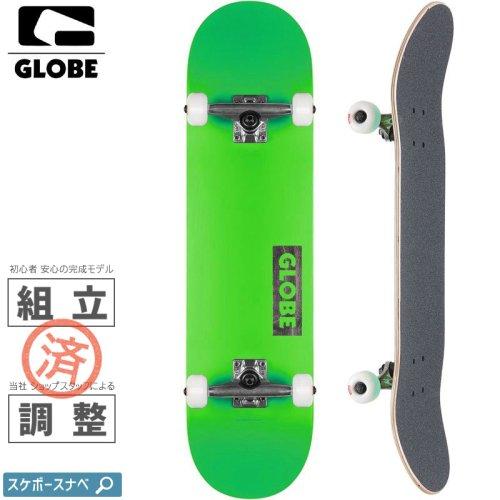 【グローブ GLOBE スケボー コンプリート】GOODSTOCK COMPLETE【8.0インチ】グリーン NO4