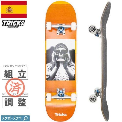 【TRICKS トリックス スケートボード コンプリート】HIPPIE COMPLETE【8.0インチ】NO6
