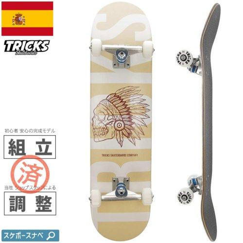 【TRICKS トリックス スケートボード コンプリート】INDIAN COMPLETE【7.75インチ】NO7