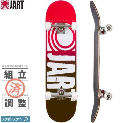 【JART ジャート スケートボード コンプリート】CLASSIC II COMPLETE【8.0インチ】NO11