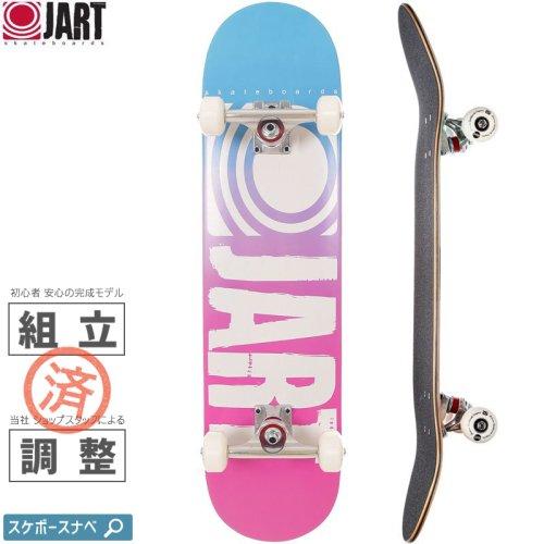 【JART ジャート スケートボード コンプリート】CLASSIC II COMPLETE【7.87インチ】NO12