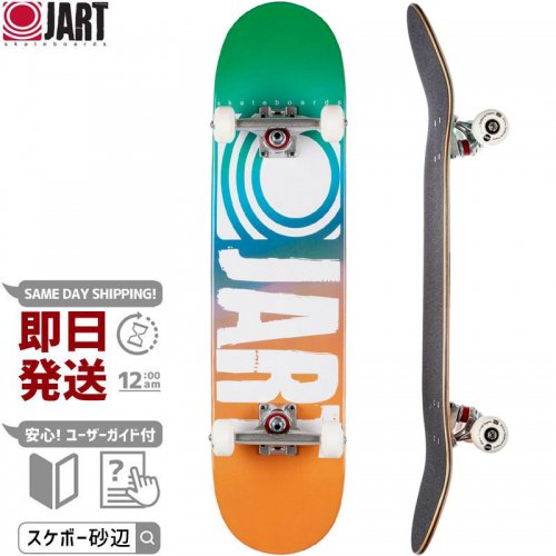 【JART ジャート スケートボード コンプリート】CLASSIC II COMPLETE【7.75インチ】NO13