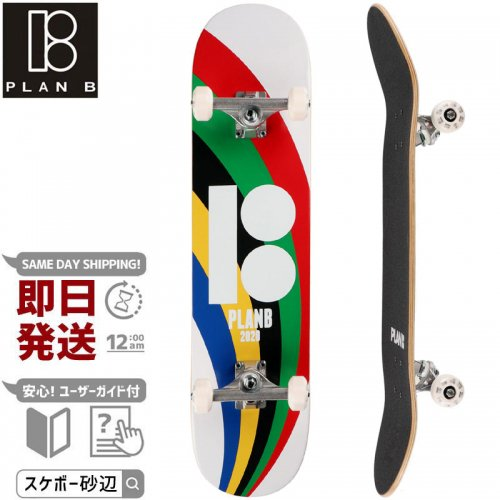 【PLAN-B プランビー スケートボード コンプリート】TEAM OZ NEW COMPLETE【8.0インチ】NO28