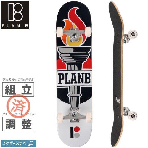 【PLAN-B プランビー スケートボード コンプリート】TEAM LEGEND NEW COMPLETE【8.0インチ】NO30