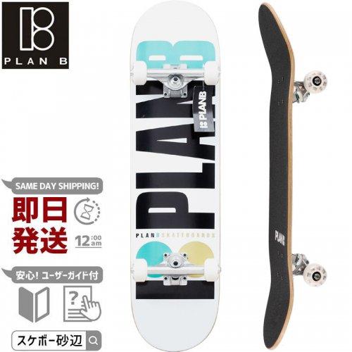 【PLAN-B プランビー スケートボード コンプリート】TEAM OG NEW COMPLETE【7.75インチ】NO32