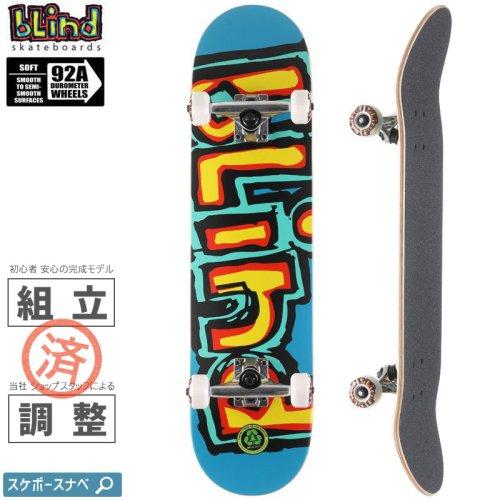 【ブラインド BLIND スケートボード コンプリート】MATTE OG LOGO FP COMPLETE 92A【7.75インチ】NO139