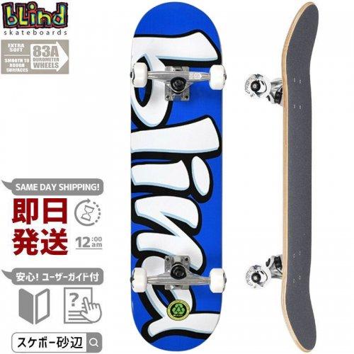 【ブラインド BLIND スケートボード コンプリート】DRAMA MAMA FP COMPLETE 83A【7.5インチ】NO142