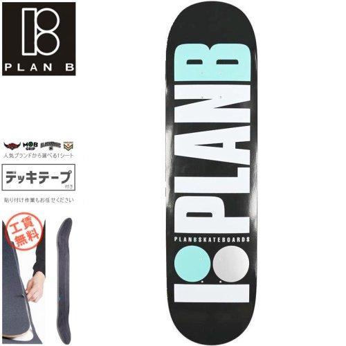 【プランビー PLAN-B スケートボード デッキ】TEAM OG TEAL DECK【7.75インチ】NO182