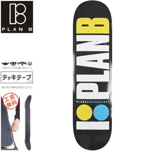 【プランビー PLAN-B スケートボード デッキ】TEAM OG NEON【8.0インチ】NO184
