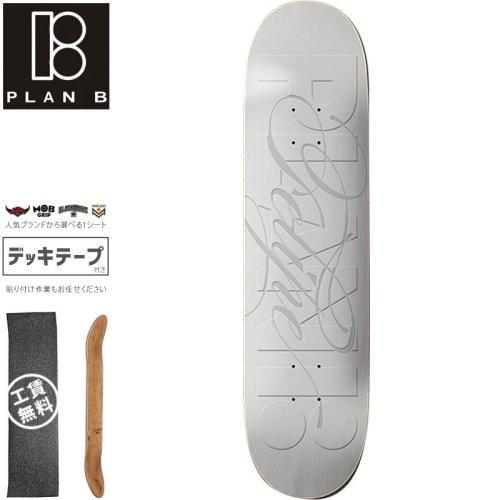 【プランビー PLAN-B スケートボード デッキ】FELIPE ELEVATED DECK【8.0インチ】NO186