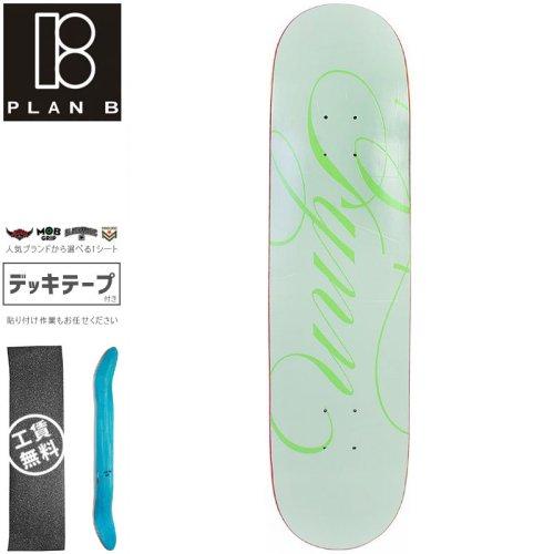 【プランビー PLAN-B スケートボード デッキ】FYNN ELEVATED DECK【8.0インチ】NO188