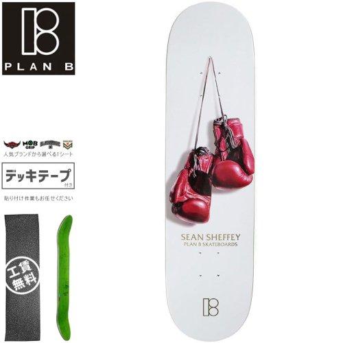 【プランビー PLAN-B スケートボード デッキ】SHEFFEY UNDISPUTED DECK【7.75インチ】NO190