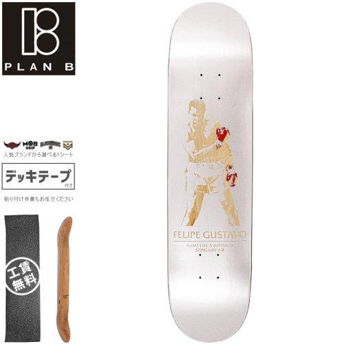 【プランビー PLAN-B スケートボード デッキ】FELIPE CHAMP DECK【7.75インチ】NO192
