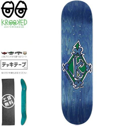 【クルックド KROOKED スケートボード デッキ】REGAL TM GREEN DECK【8.25インチ】ブルー NO136