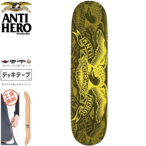 【ANTI HERO アンタイヒーロー スケートボード デッキ】COPIER EAGLE PP DECK【7.75インチ】NO147