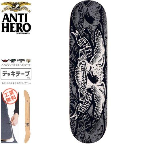 【ANTI HERO アンタイヒーロー スケートボード デッキ】COPIER EAGLE PP DECK【8.25インチ】NO149