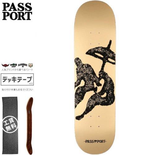 【PASS~PORT パスポート スケートボード デッキ】LIFE OF LEISURE BEACH DECK【7.875インチ】NO45