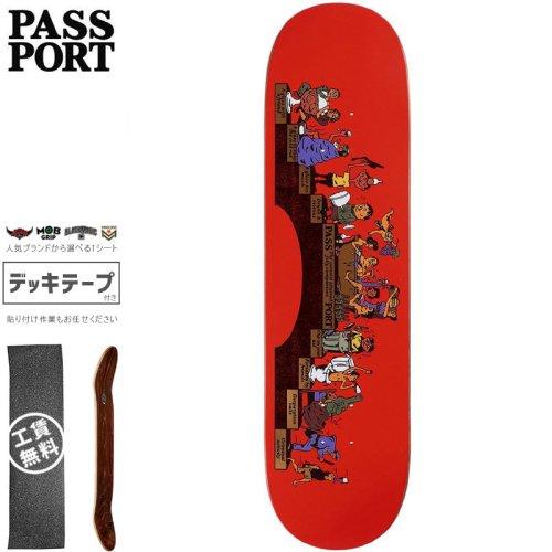 【PASS~PORT パスポート スケートボード デッキ】SINGLES TRICKLE DOWN DECK【7.875インチ】NO48