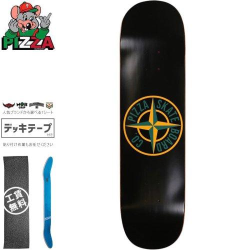 【PIZZA SKATEBOARDS ピザ スケートボード デッキ】PIZZA STONE DECK【8.25インチ】NO29