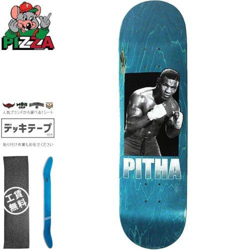 【PIZZA SKATEBOARDS ピザ スケートボード デッキ】PITHA DECK【8.25インチ】ティール NO34