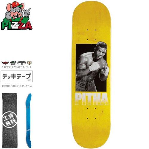 【PIZZA SKATEBOARDS ピザ スケートボード デッキ】PITHA DECK【8.25インチ】イエロー NO35