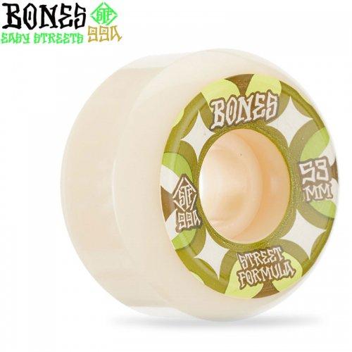 【ボーンズ BONES スケボー ウィール】STF RETROS 99A V5 SIDECUT WHEELS【53mm】NO253
