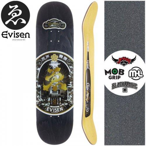 【EVISEN エビセン スケートボード デッキ】SAKE BLACK DECK【8.38インチ】NO62