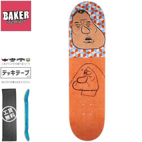 【ベーカー BAKER スケートボード デッキ】REYNOLDS BARRY DECK【8.25インチ】NO296