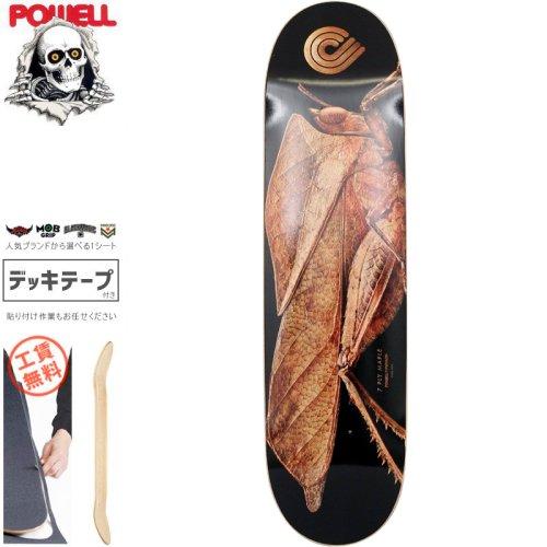 【パウエル POWELL スケートボード デッキ】BISS DEAD LEAF GRASSHOPPER DECK【8.5インチ】NO99