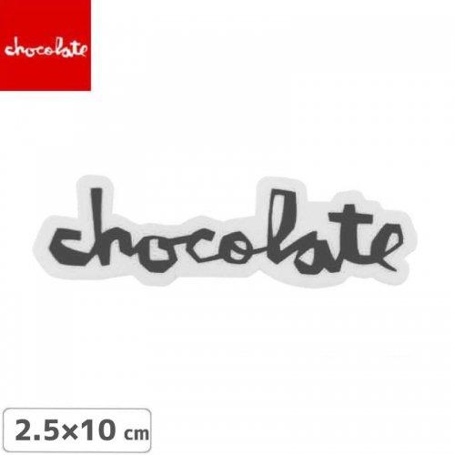 【CHOCOLATE チョコレートステッカー スケボー 】LOGO STICKER グレー 2.5cm x 10cm NO23