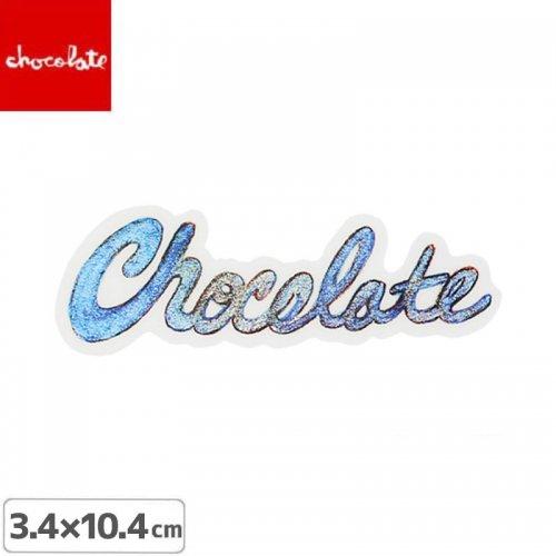 【CHOCOLATE チョコレートステッカー スケボー 】LOGO STICKER ブルー3.4cm x 10.4cm NO24