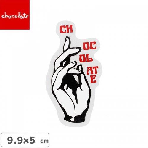 【CHOCOLATE チョコレートステッカー スケボー 】LOGO STICKER ホワイト 9.9cm x 5cm NO27