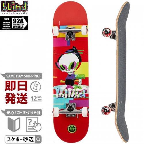 【ブラインド BLIND スケートボード コンプリート】REAPER GLITCH RED COMPLETE 92A【7.75インチ】NO144