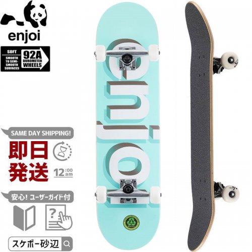 【エンジョイ ENJOI スケートボード コンプリート】HELVETICA NEUE FP COMPLETE 92A【8.0インチ】NO51