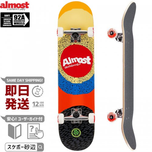 【オルモスト ALMOST スケボー コンプリート】RADIATE COMPLETE 92A【7.5インチ】NO55