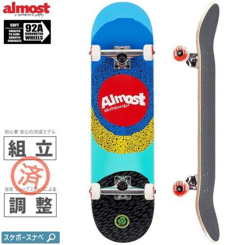 【オルモスト ALMOST スケボー コンプリート】RADIATE COMPLETE 92A【8.25インチ】NO56